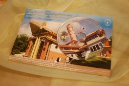 Płyty DVD z wizualizacją powstającego Centrum i krótką historią Góry Chełmskiej